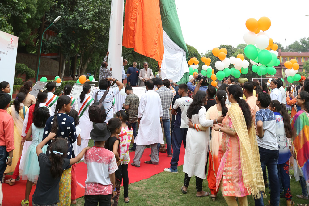 On the auspicious occasion of India's 72nd Independence Day National Bal Bhavan Campus gets its first 105 feet Monumental Flag