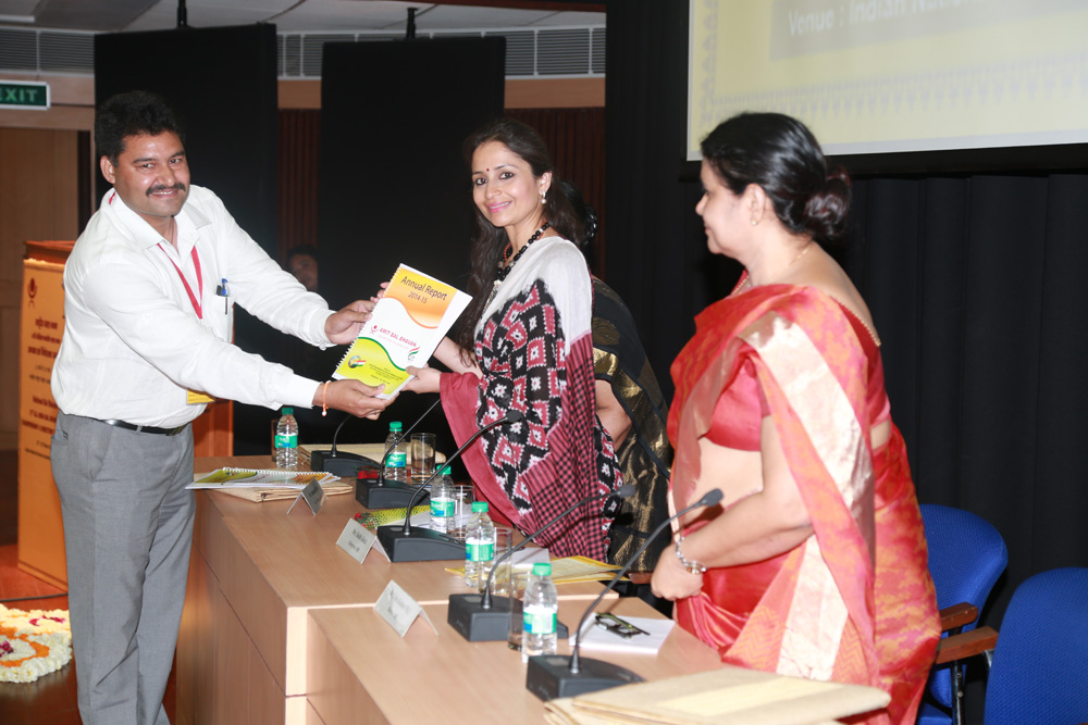 NBB Magazine Launch at AIDC Conference