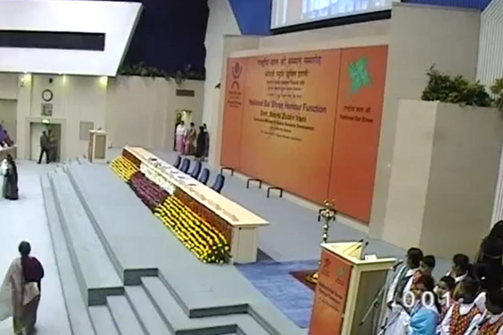 National Bal Shree Honour Function Part - 1