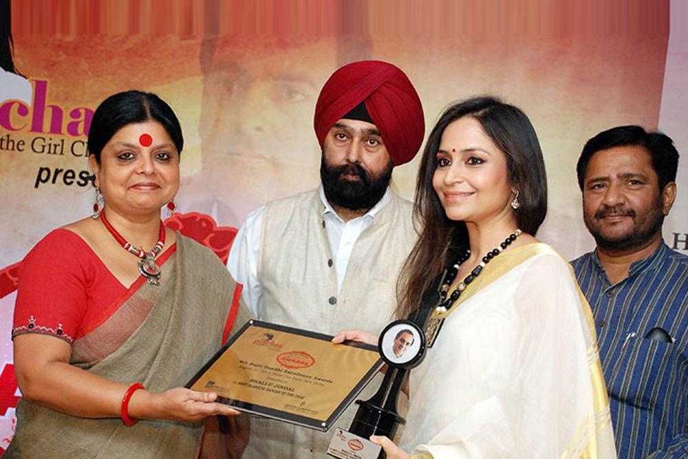 Receiving the 4th Rajiv Gandhi Excellence Award