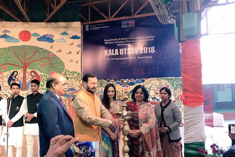 Inaugural Ceremony of Kala Utsav at NBB