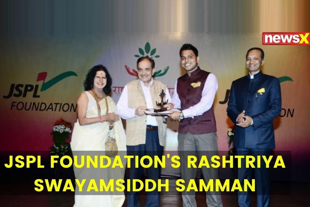 JSPL Foundation`s Rashtriya Swayamsiddh Samman | NewsX