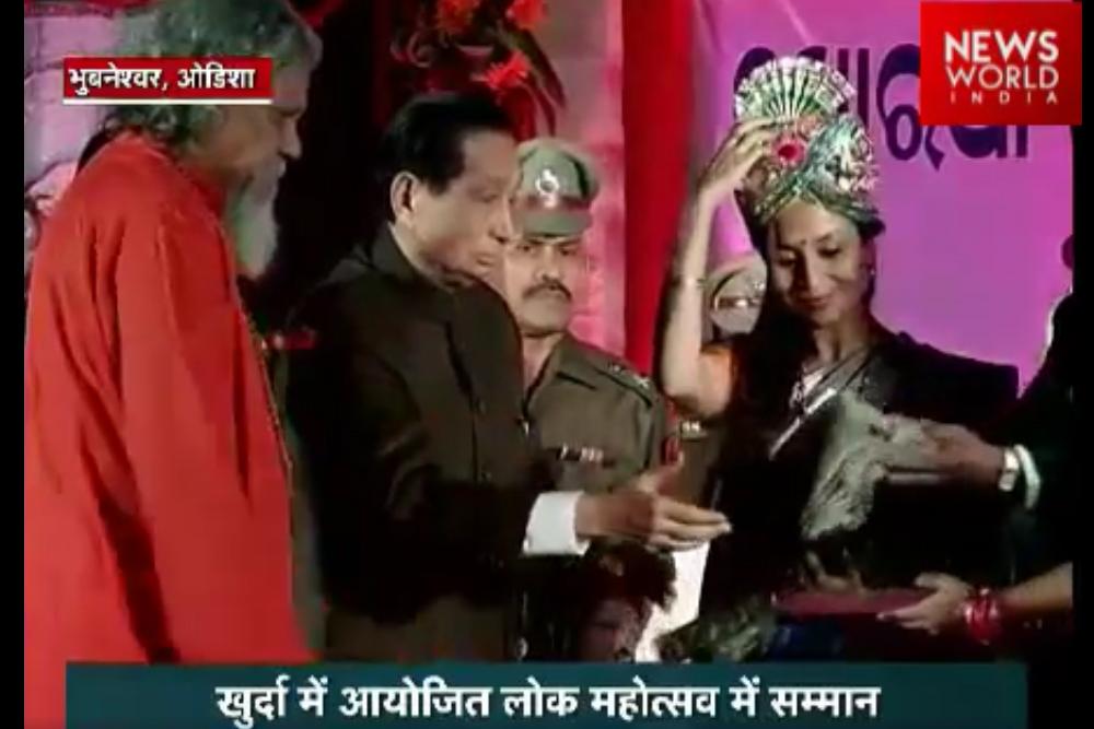 Famed Kuchipudi Dance Shallu Jindal Recieves Guru Pankaj Charan Das Award
