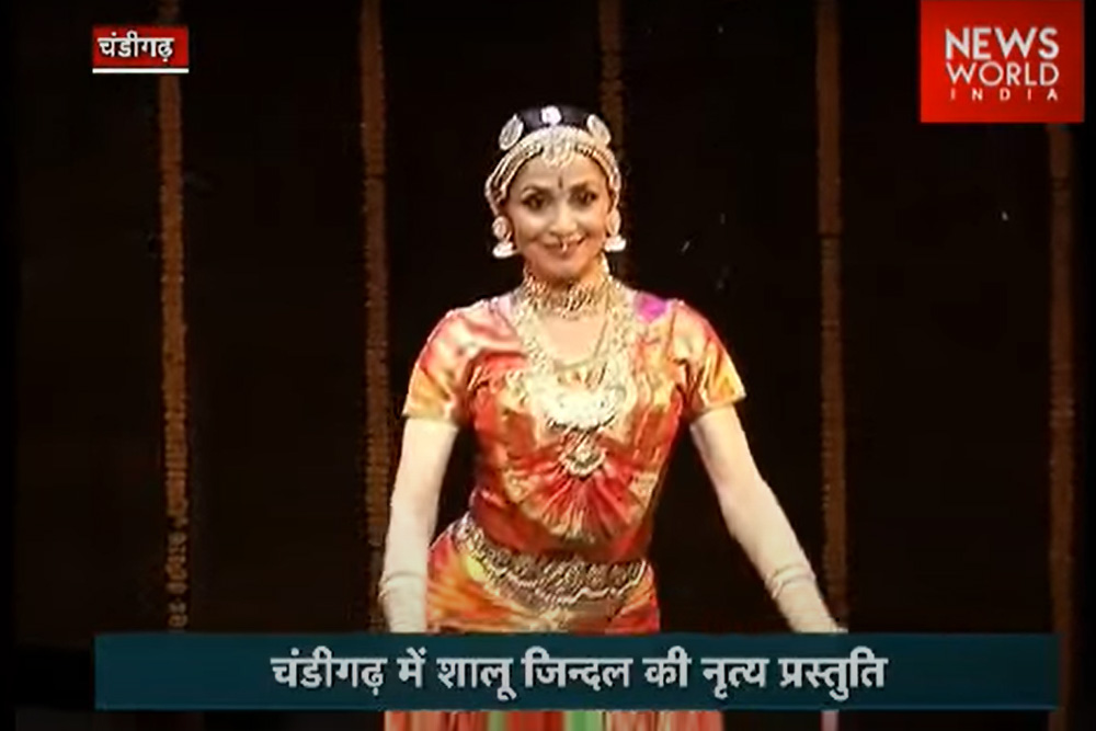 Kuchipudi Dance Shallu Jindal Performs During Festival At Chandigarh`s Tagore Theatre