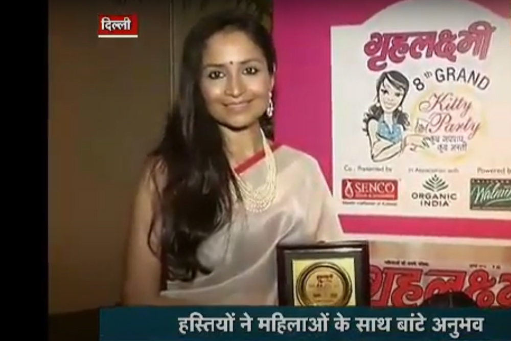 Grihalakshmi Presents Goodwill Ambassador Award To Social Activist Shallu Jindal